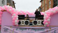 Sancaktepe Belediyesi'nin Mobil Konserleri Bayrama Renk Kattı