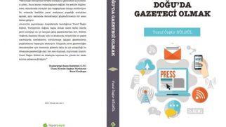 Sultanbeyli'de görev yapan gazeteci Bülbül, yerel medya literatürüne yeni bir katkı sundu