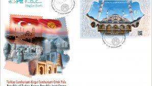 Türkiye Cumhuriyeti- Kırgız Cumhuriyeti Ortak Pulu