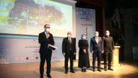 Sultanbeyli Belediyesi Örnek Projeleriyle Ödül Aldı